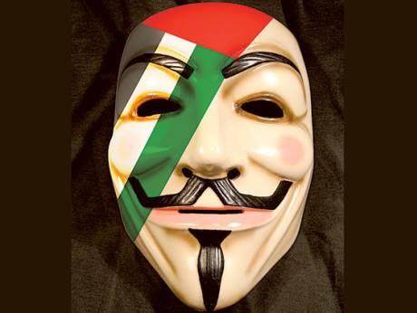 460x346 Vendetta Masks In Uae Colours Draw Warning