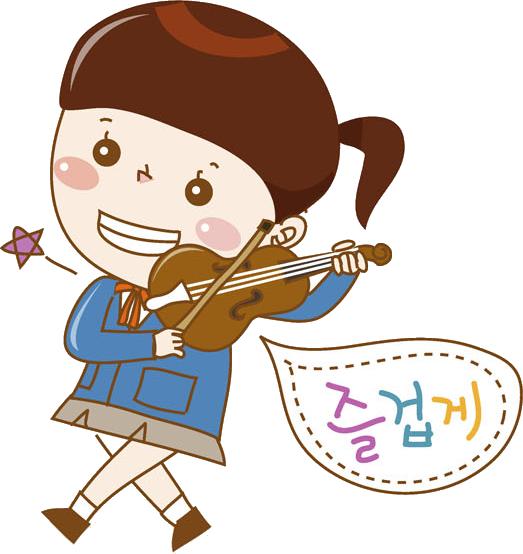 523x554 Cartoon Drawing Violin Clip Art