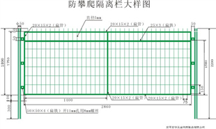 310x185 Products Drawinganping County Tailong Wire Mesh Products Co.,ltd