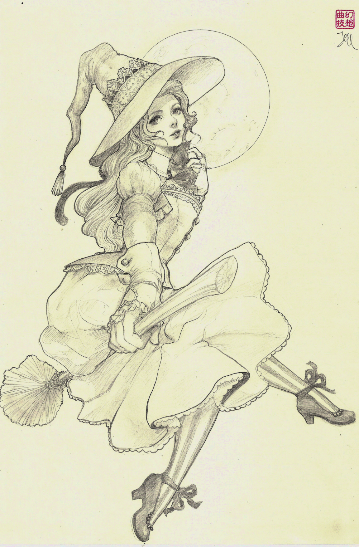 1152x1753 Jasmin Darnell Coloring Pages Drawings, Witches
