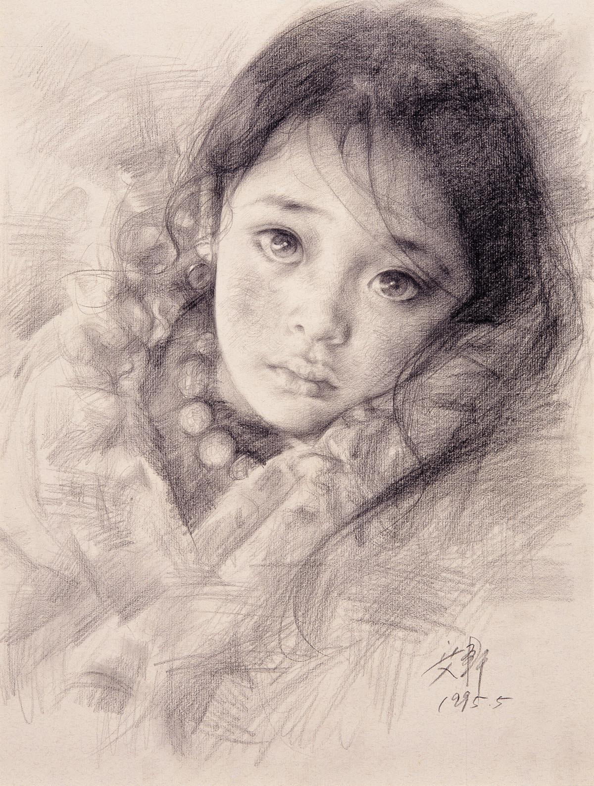 1200x1589 Portrait Of A Tibetan Girl Iv By