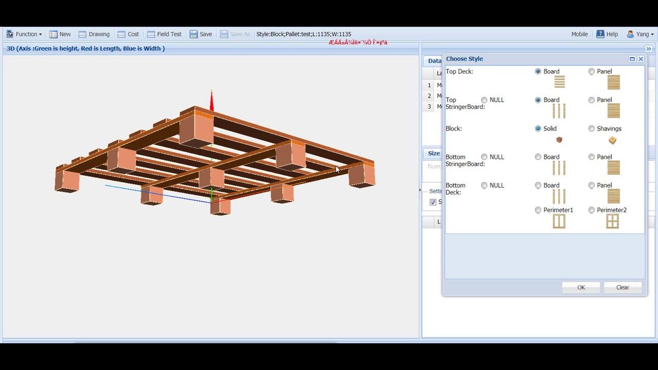 1280x720 Dwenew Wood Pallet Design Software Design Wood Pallet