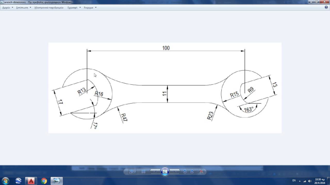 1280x720 Autocad 2d How To Draw A Mechanical Wrench (Request)