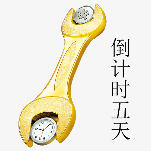 500x500 Spanner And Time Creative Drawing, Wrench, Time, Count Down For 5