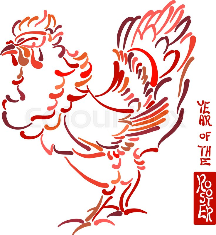 736x800 Drawing Of Rooster. Zodiac Sign, Astrological Symbol Of Year 2017