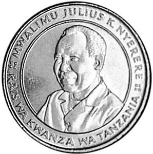298x300 Tanzania 100 Shilingi Km 32 Prices Amp Values Ngc
