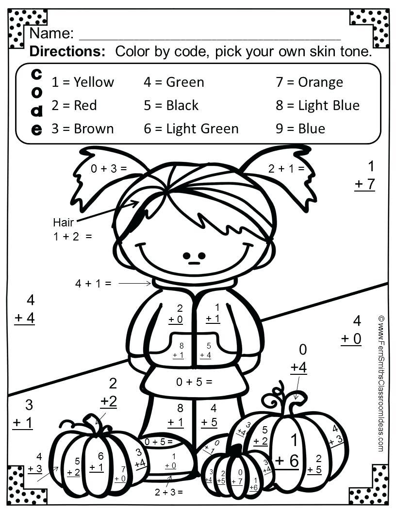 2nd Grade Drawing at GetDrawings | Free download