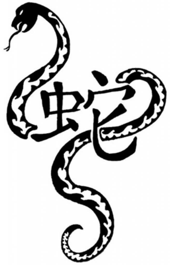 657x1024 Chinese Snake Tattoos Collection