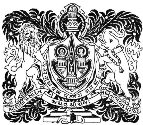 555x486 Gujarat Royal Heritage