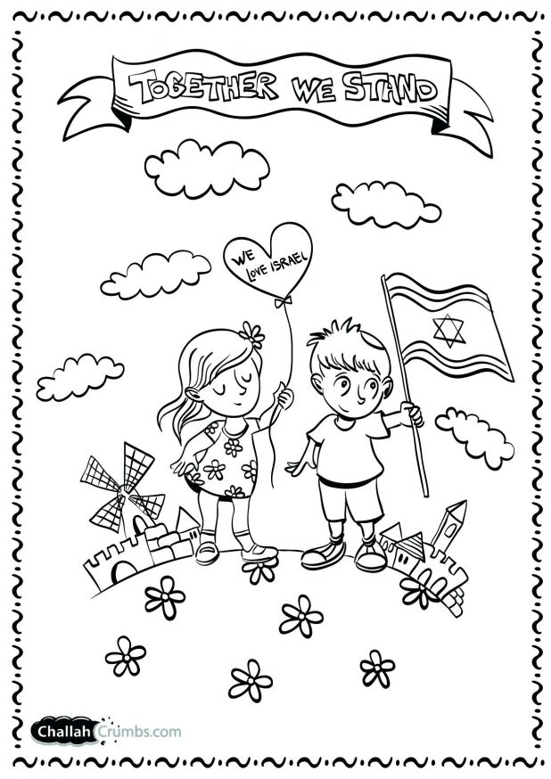 618x874 Christian Kids Actives Coloring Pages 7 Days Creation Free Of Day