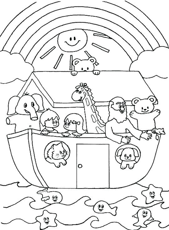 540x732 Days Of Creation Coloring Pages
