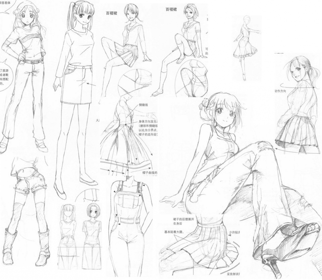 1024x891 Anime Drawing References Drawing Anime Clothes Images About