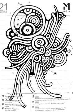 236x360 Abstract, Drawing, Doodle, Sketch, Ink And Pen, Blackampwhite Art