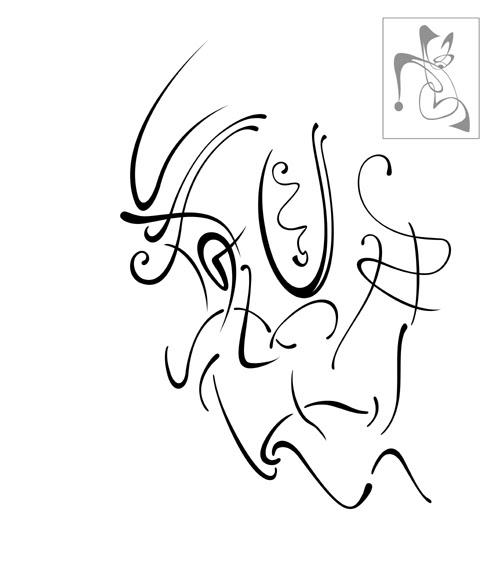 502x580 Line Drawing Art. Juri Schoppert Blog. Abstract Drawing. Abstrakte