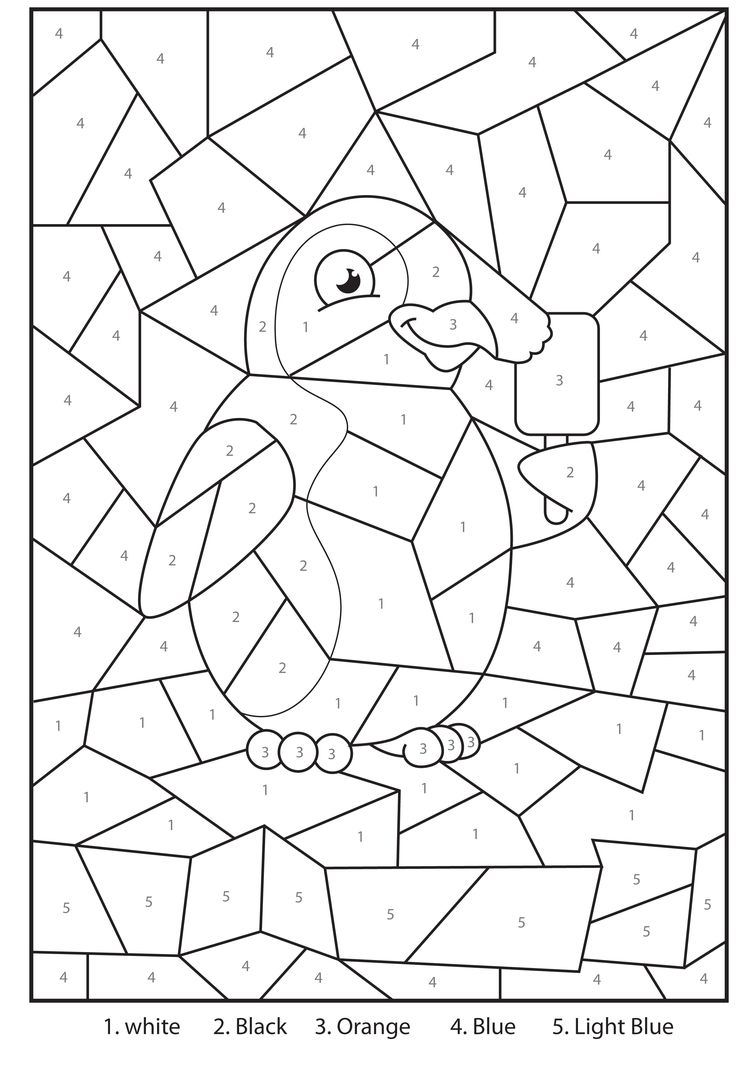 736x1072 Drawing Activity For Kids Free Printable Drawing Activity Aquarium