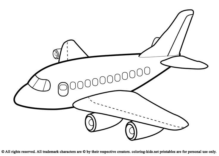 Airplanes For Kids Drawing