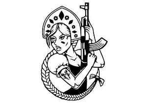 300x210 Russian Sticker Decal Russian Girl Assult Rifle
