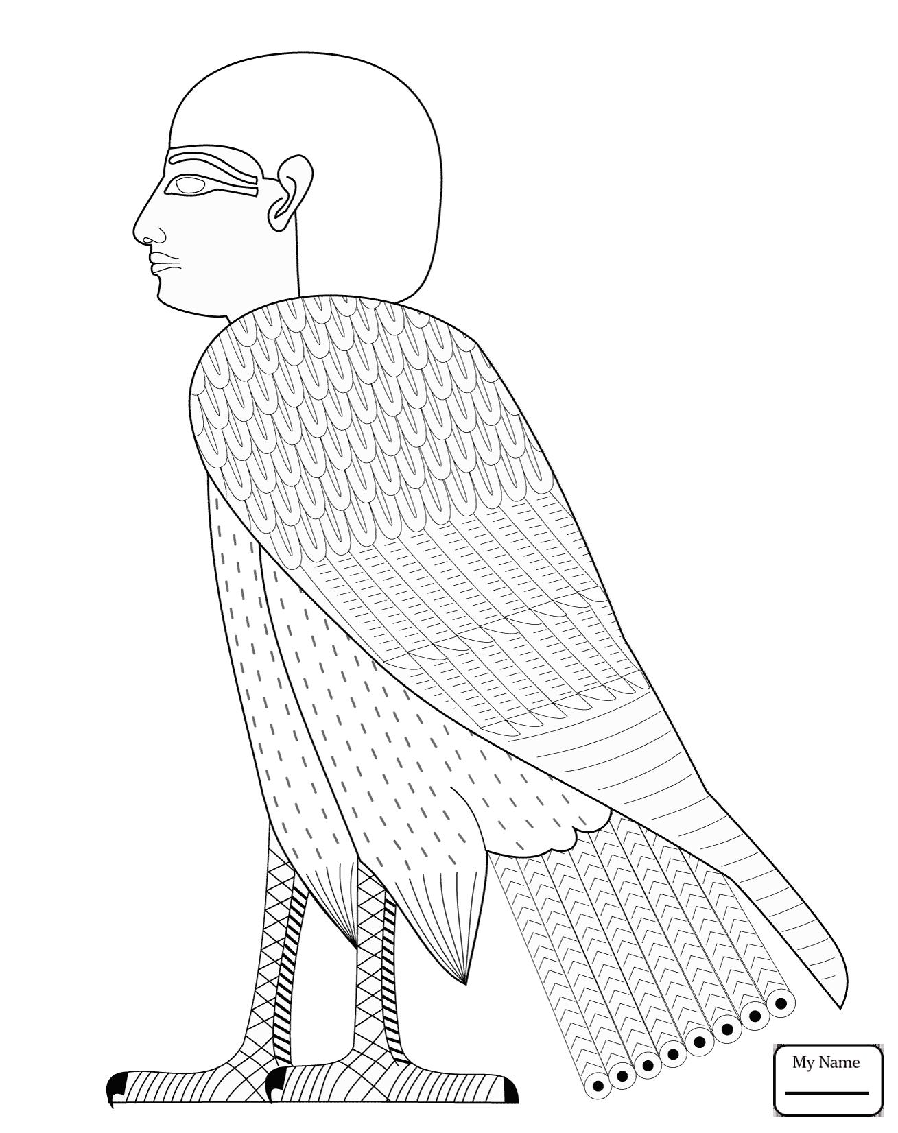 1309x1652 History Ancient Egypt Atum Ancient Egyptian God Of Creation