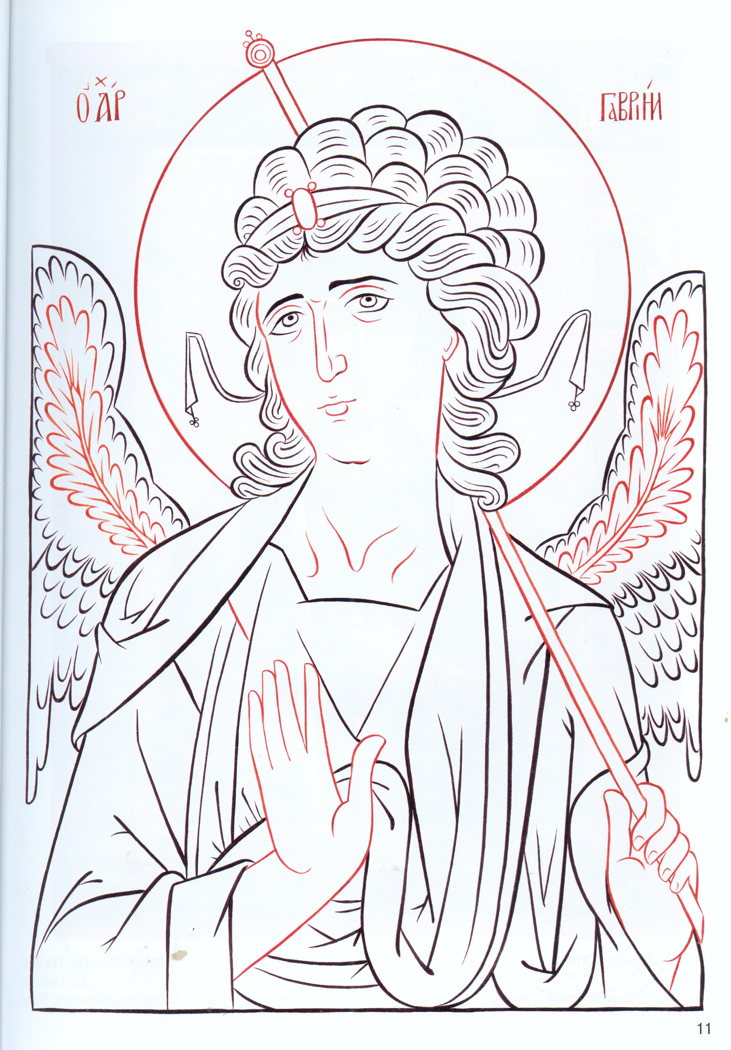 2322x3336 Orthodox Icon Gabriel Icon Pattern Icons, Angel