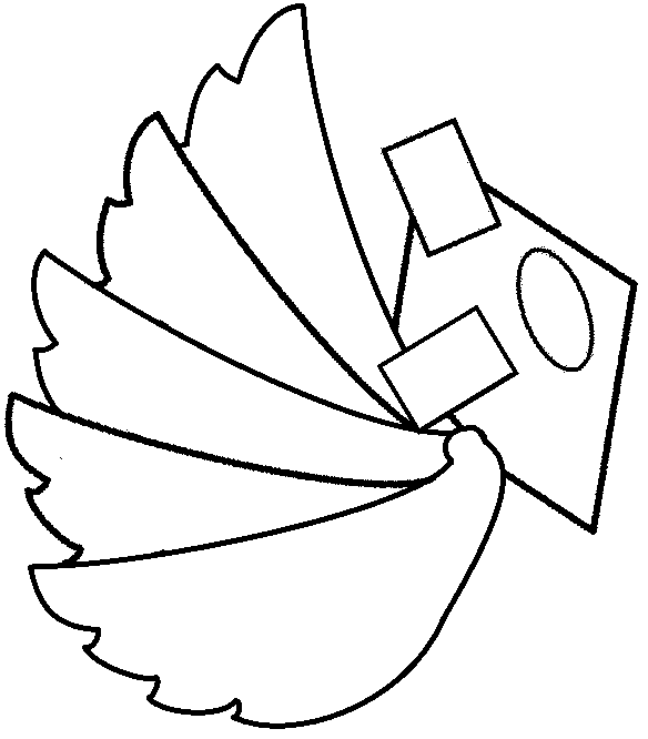 584x666 Angel Wings Duel Disk Outline By Semi Supersonic