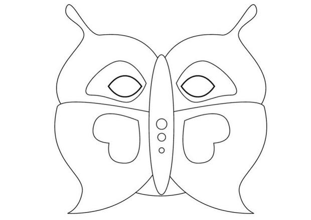 620x438 How To Craft Butterfly Mask