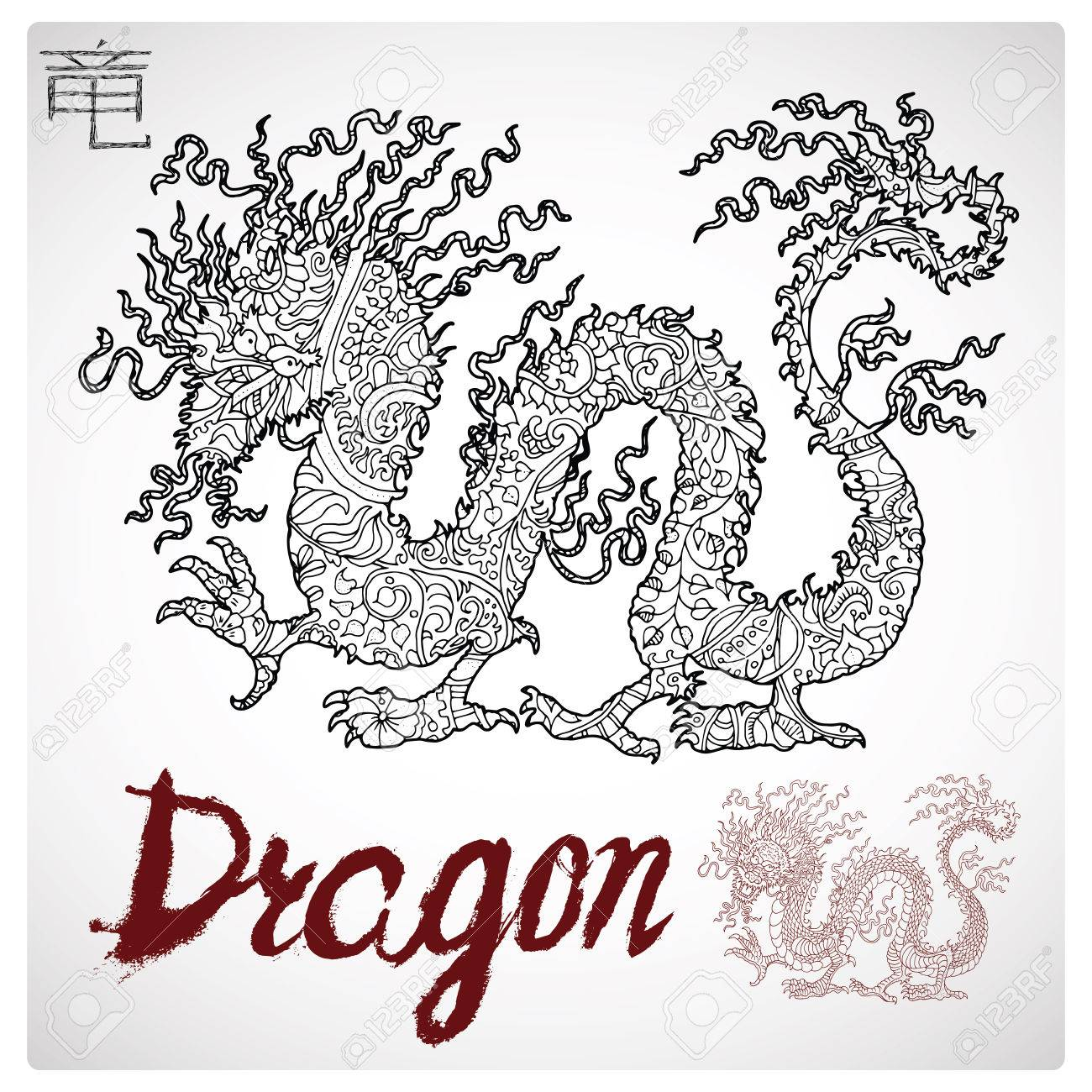 1300x1300 Hand Drawn Illustration Of Dragon With Zen Pattern And Lettering
