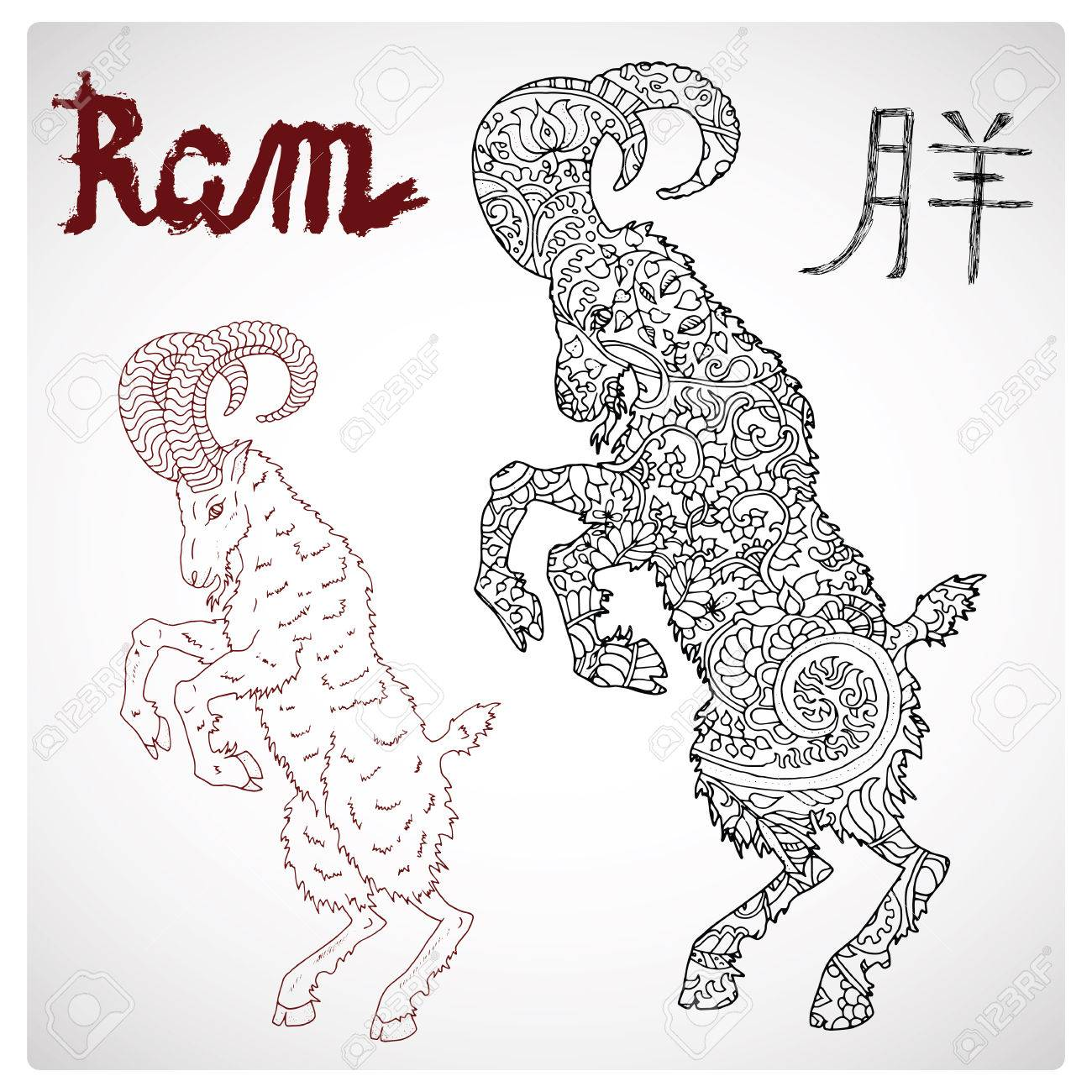 1300x1300 Hand Drawn Illustration Of Ram Or Goat With Zen Pattern
