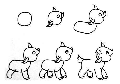 500x350 Wonderful Idea For Drawing Easy Animal Figures