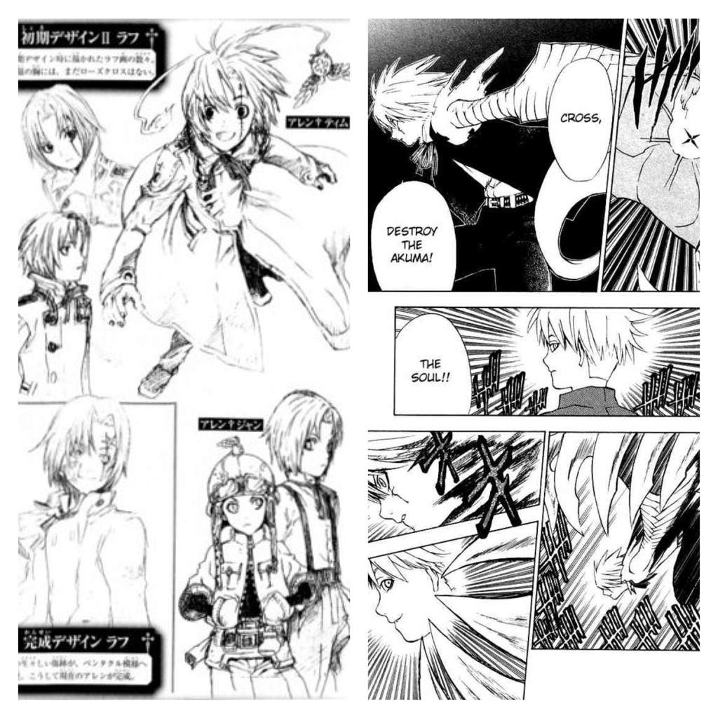 1024x1024 D. Gray Man Art Review Anime Amino