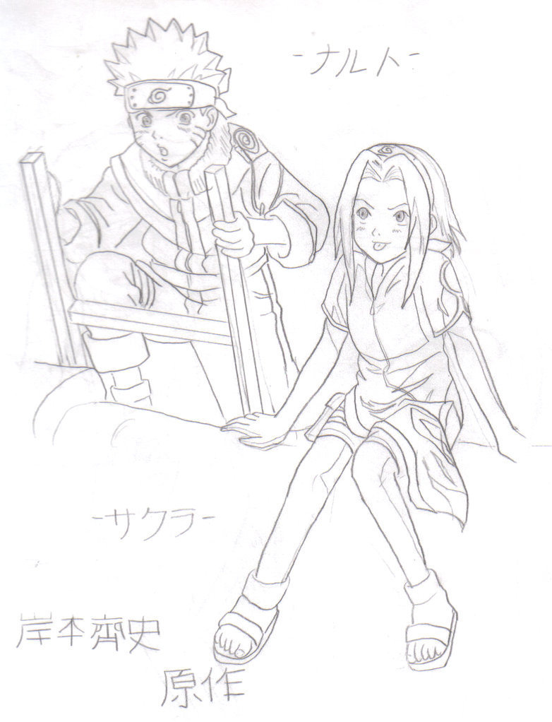 782x1022 Narutoxsakura Images My Drawing Of Narutoxsakura Hd Wallpaper
