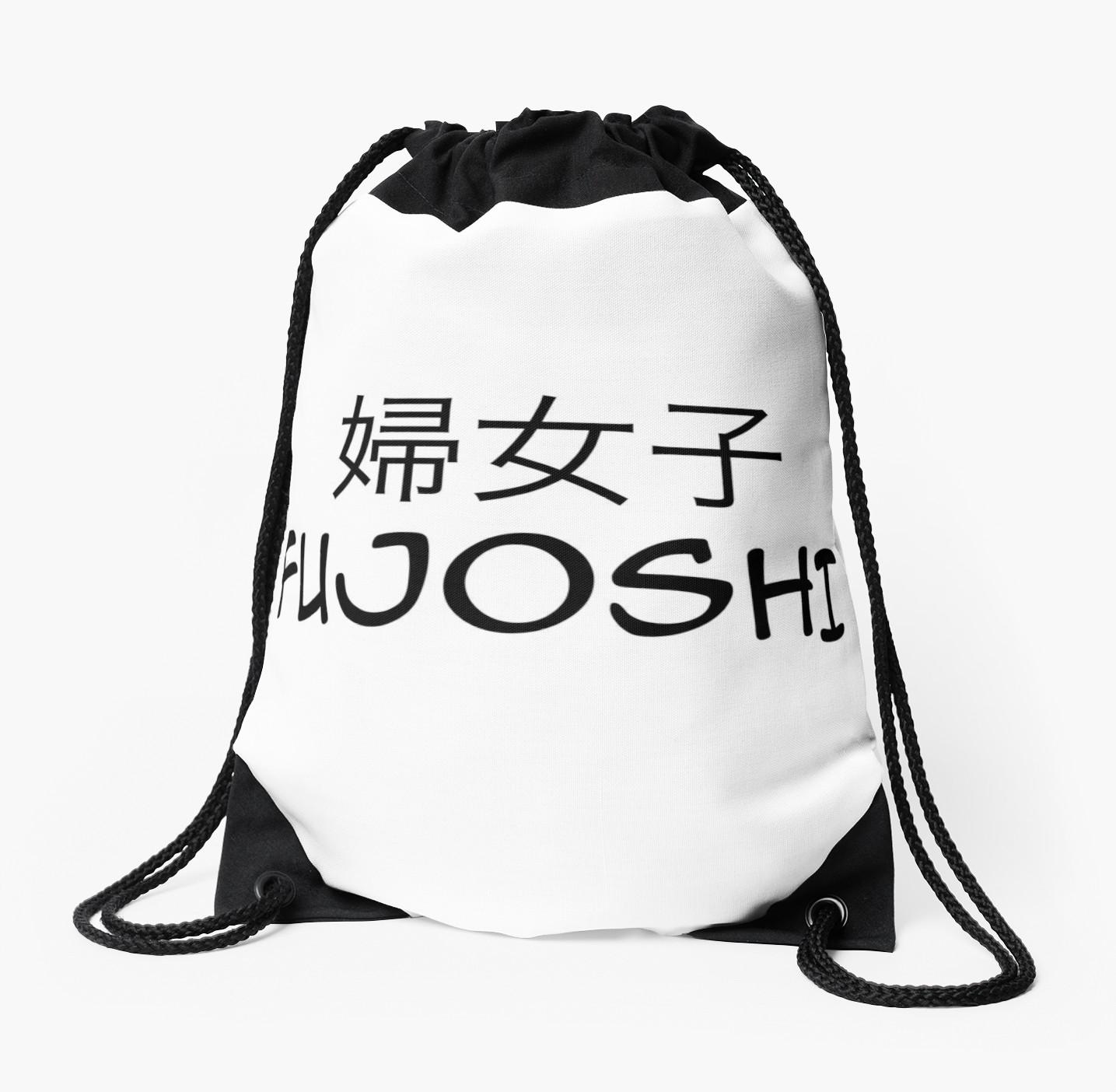 1435x1404 Fujoshi In Japanese Amp English (Animemanga Font) Drawstring Bags
