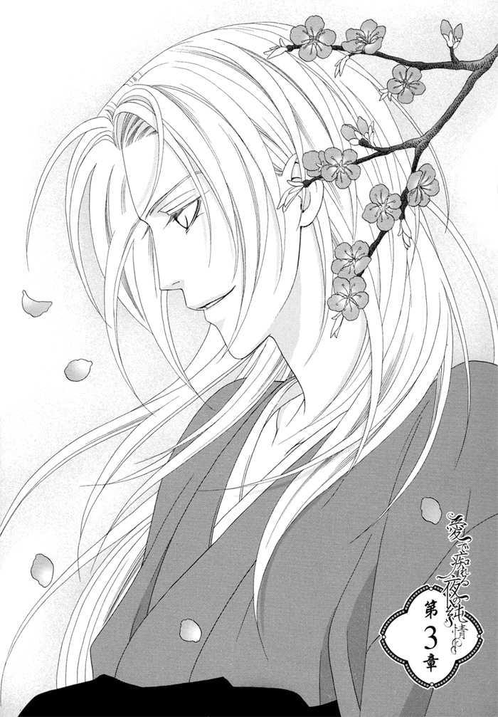 700x1007 Manga Guy, Manga Long Hair Guy, Anime Guy Anime Male