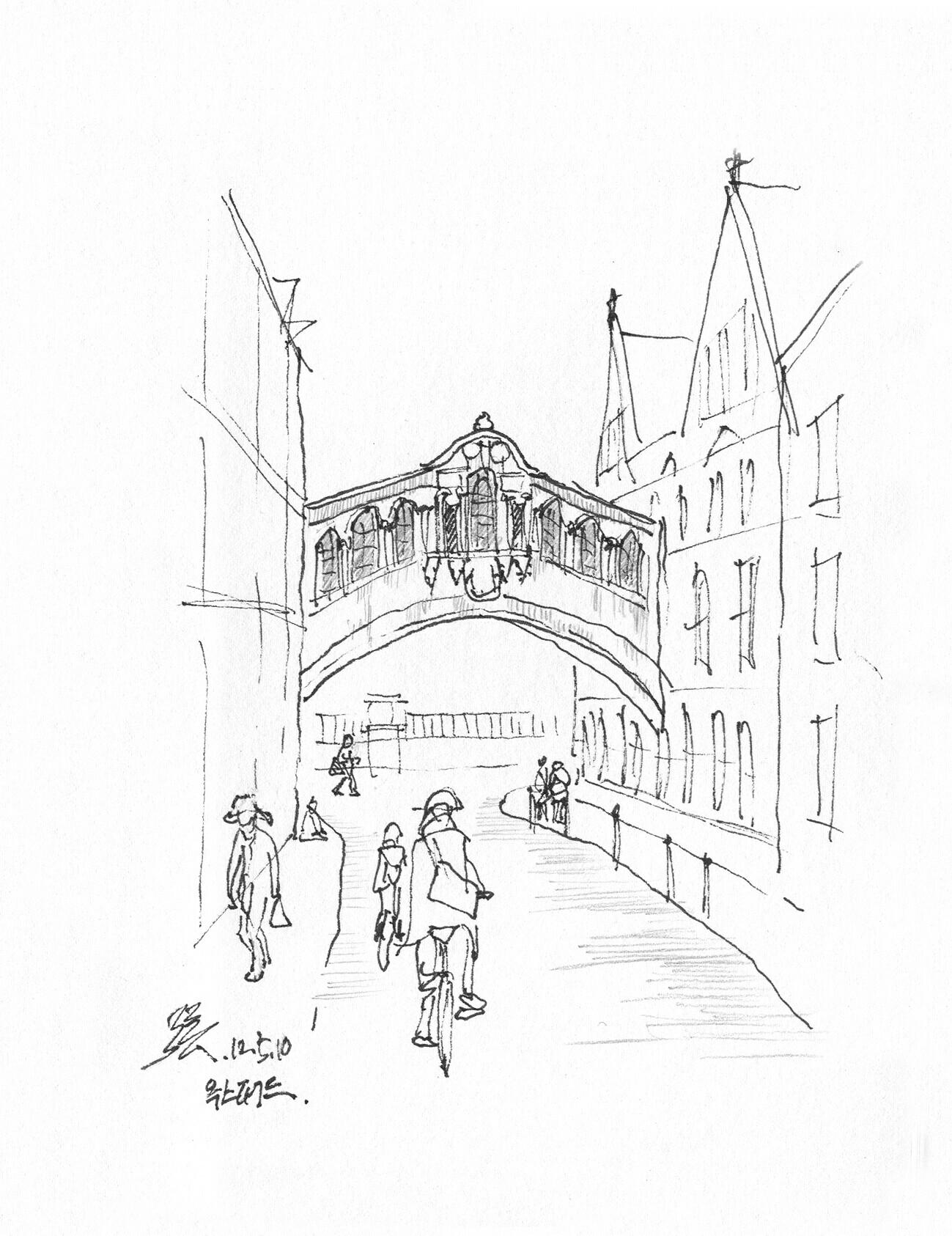 arch bridge drawing at getdrawings com