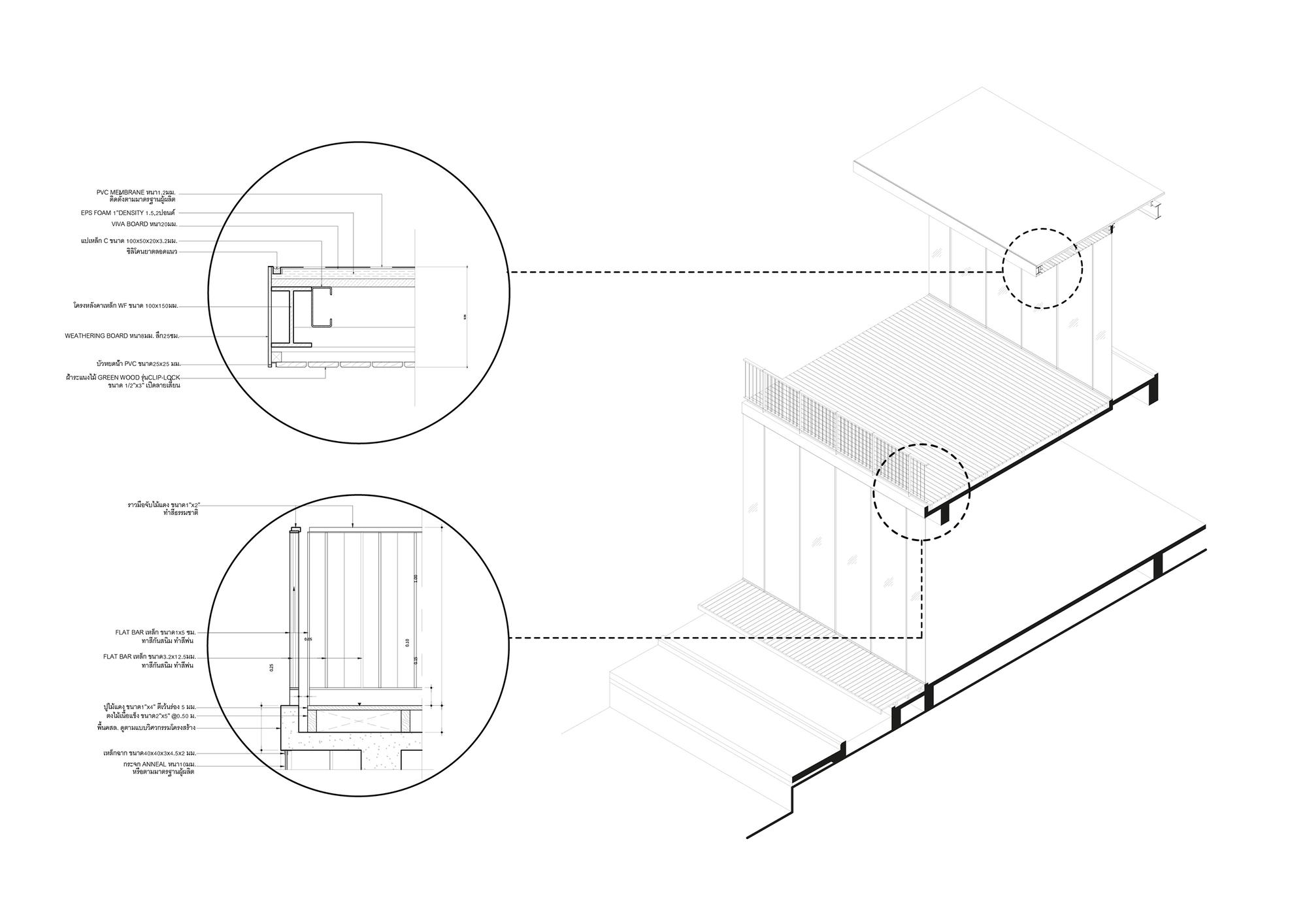 2000x1414 Gallery Of Kurve 7 Studo Architects