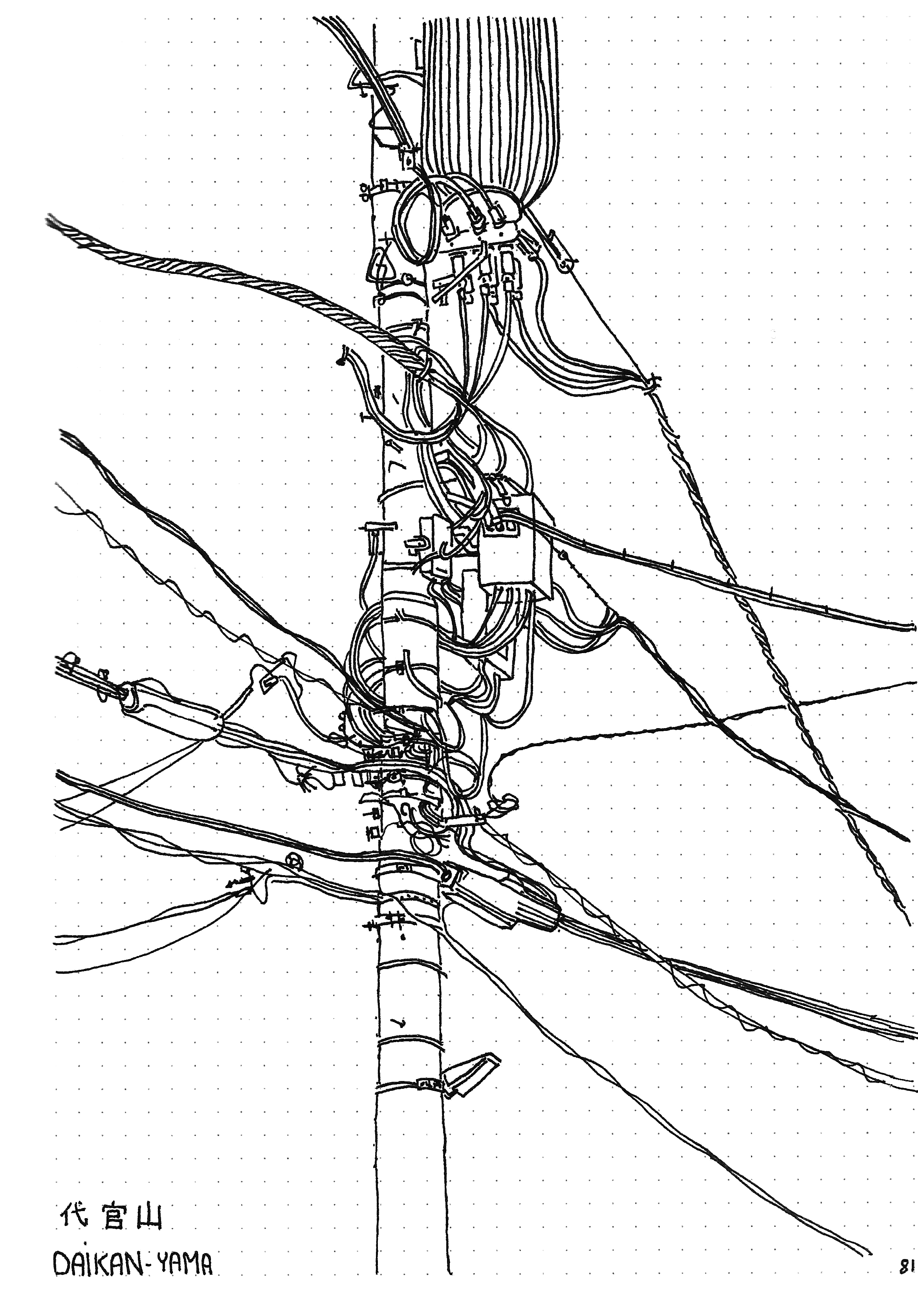 Architecture Section Drawing At Free For Personal Yama Wiring Diagram 2337x3349 Koozarch A Visionary Platform Of
