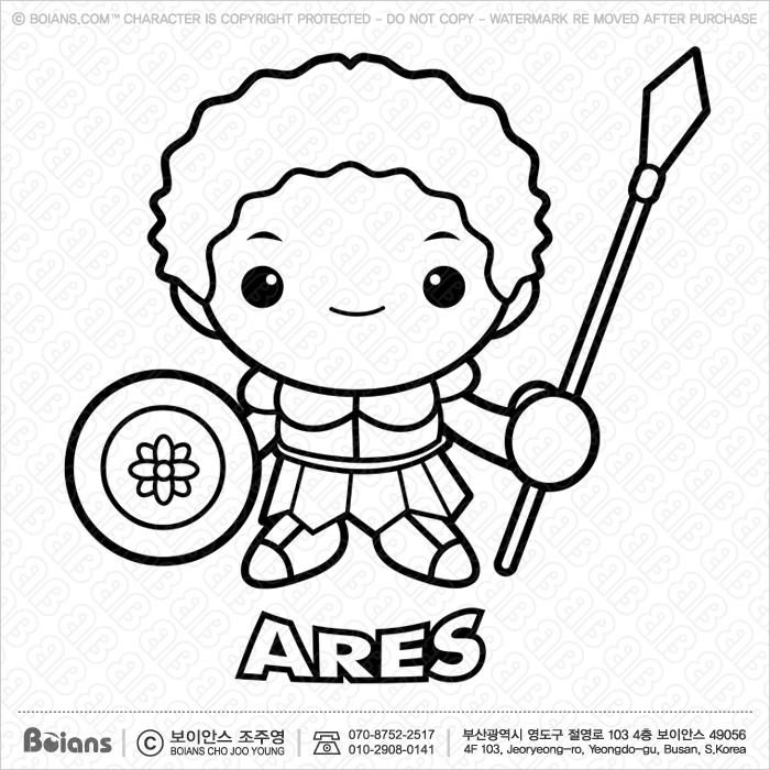 700x700 Boians Vector Black And White God Of War Ares Character. Olympus