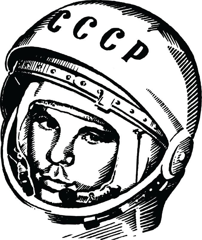 676x802 Space Helmet Free Vectors Ui Download