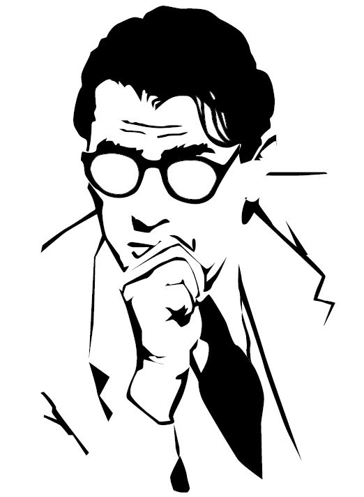 522x712 Last Bing Queries Amp Pictures For Atticus Finch Drawing