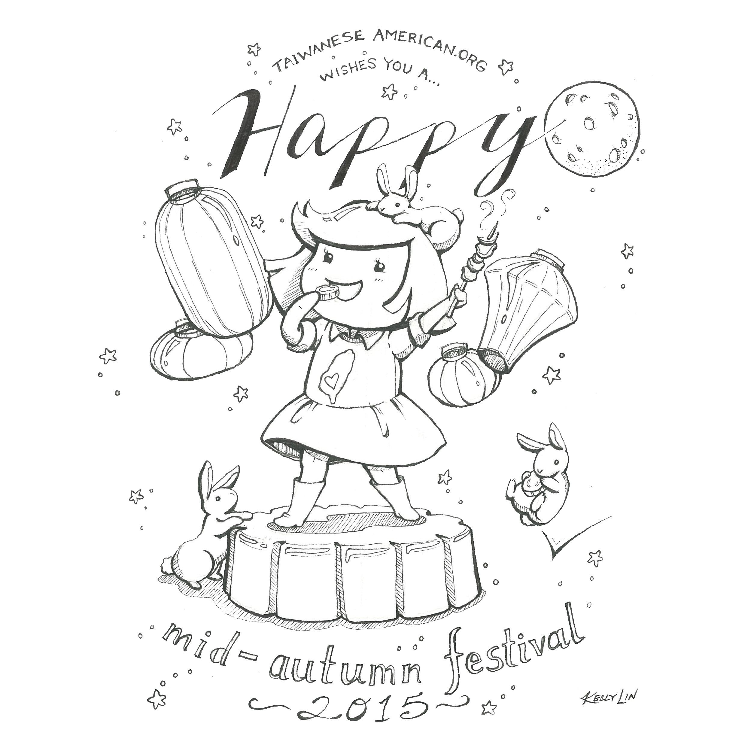 2490x2490 Mid Autumn Festival Drawing Happy Mid Autumn Festival! Celebrate