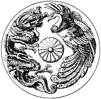 350x344 Eagle And Serpent Misfitsandheroes