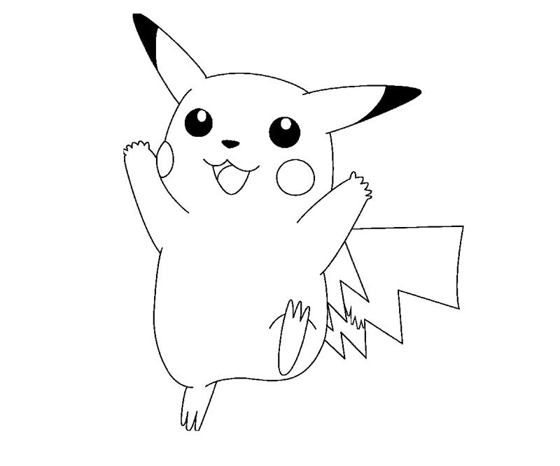 Baby Pikachu Drawing at GetDrawings.com | Free for ...