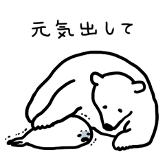 240x240 Baby Seal Line Stickers Line Store