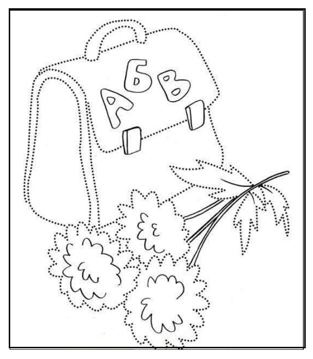 644x738 Bag Trace Line Worksheet For Kids