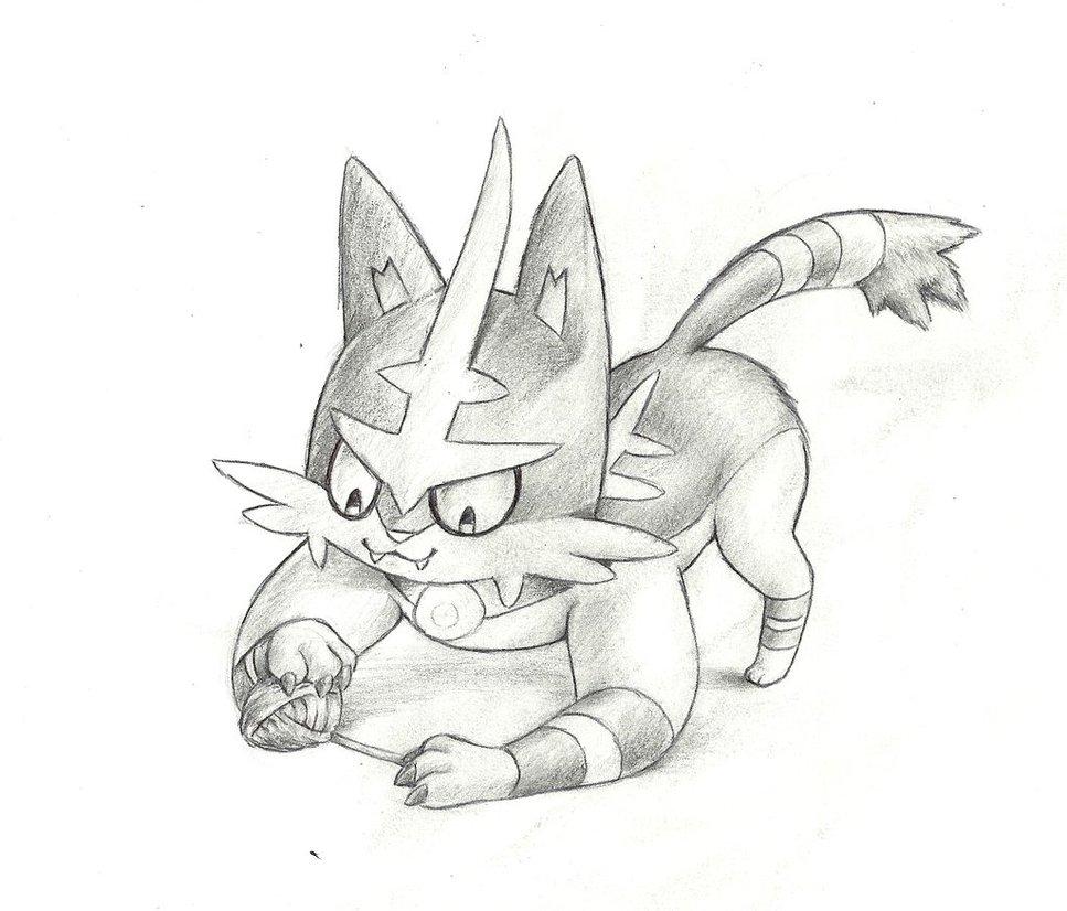 967x826 Buff Cat's Yarn Ball By Mon311