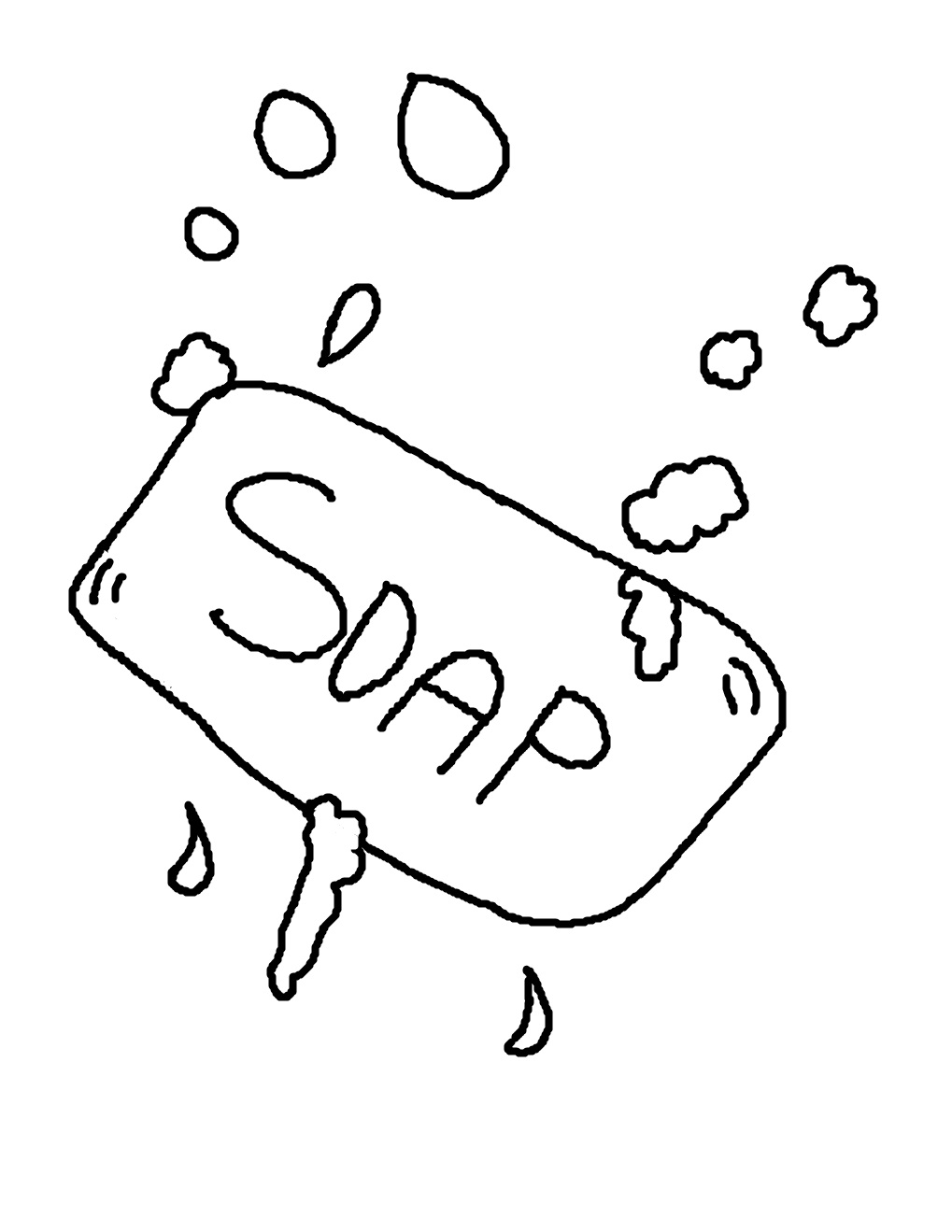Bar Of Soap Drawing