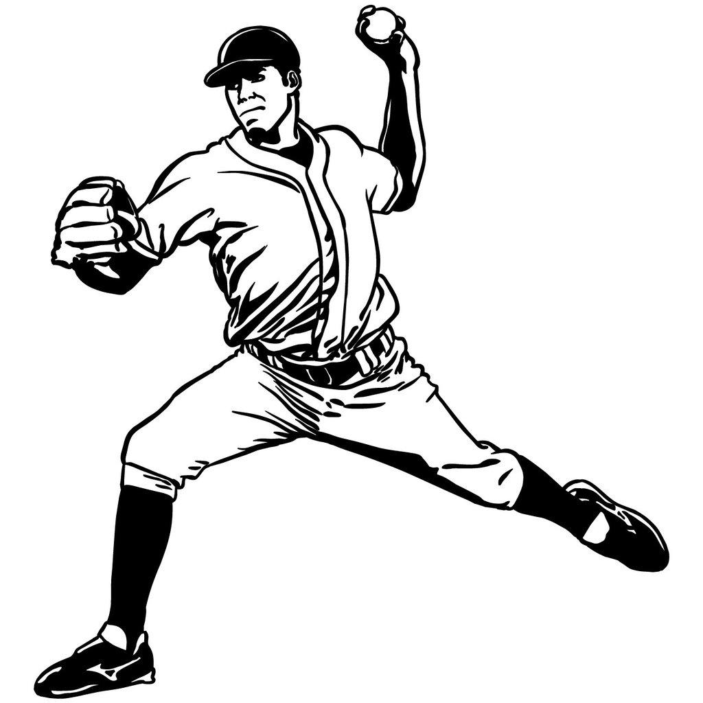 baseball pitcher drawing at getdrawings com