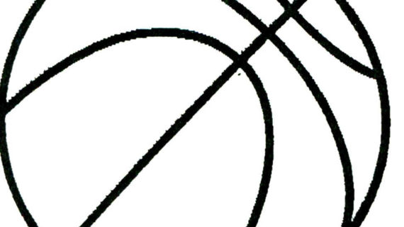 570x320 A Drawing Of A Basketball How To Draw A Cartoon Basketball Guy