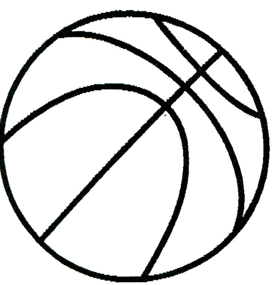 975x996 A Drawing Of A Basketball Adventures Of An Art Teacher How To Draw