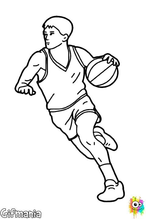 480x720 Images Of A Basketball Drawing
