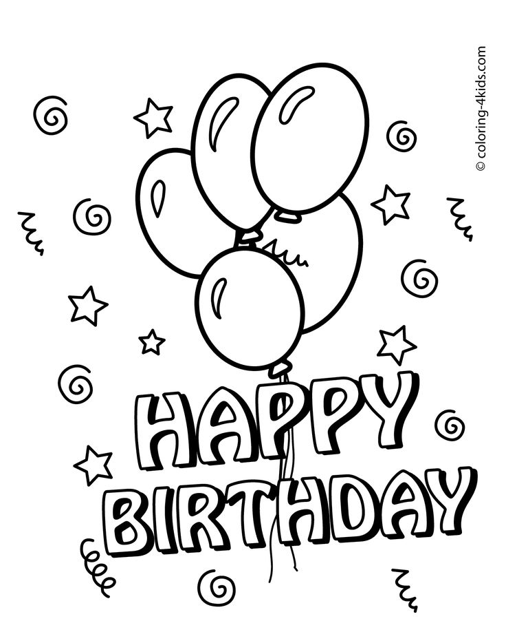736x934 Free Printable Happy Birthday Coloring Pages With Balloons